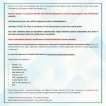 KOSGEB Faizsiz Kredi Başvuları